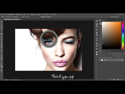 Видеоуроки Photoshop с нуля. Урок 5. Инструмент пипетка, линейка, комментарии и счетчики