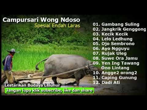 Campursari Wong Ndeso   Spesial Endah Laras   Langgam Jawa Klasik