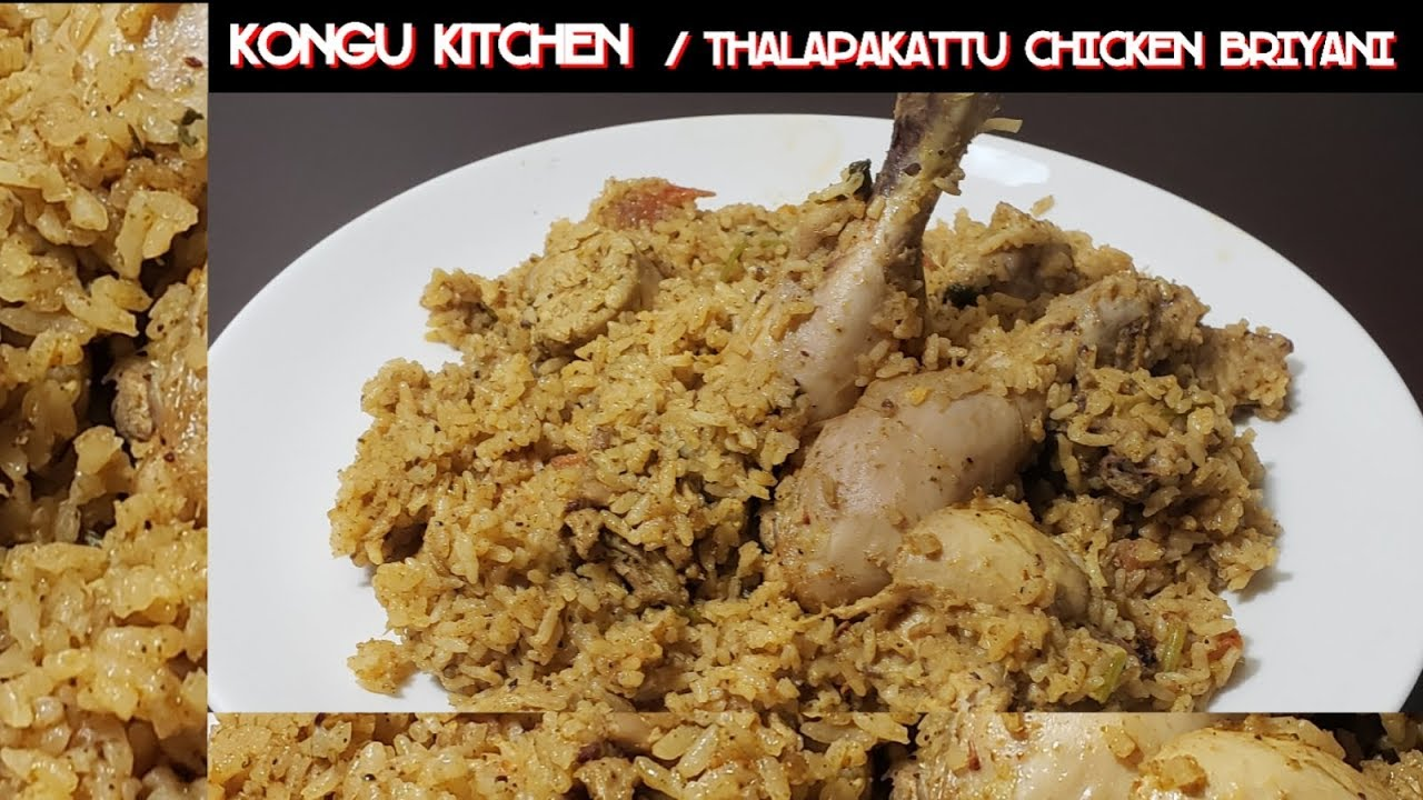 Thalappakatti Chicken Briyani in Tamil | தலப்பாக்கட்டி சிக்கன் பிரியாணி | Pessure Cooker