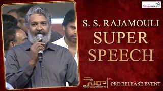 SS Rajamouli Superb Speech | Sye Raa Pre Release Event | Shreyas Media |