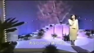 夢一輪 _ 青木美保 Edit Ver