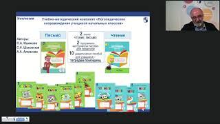 Учебно-методическая литература для психолого-педагогического сопровождения инклюзивного образования