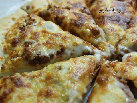 يوميات شري طريقة عمل بيتزا مجمده بصلصه اللحم الايطاليه