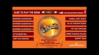 Sampoorna Sunderkand Audio Song Juke Box By Hariom SharanI Infinite Spirit