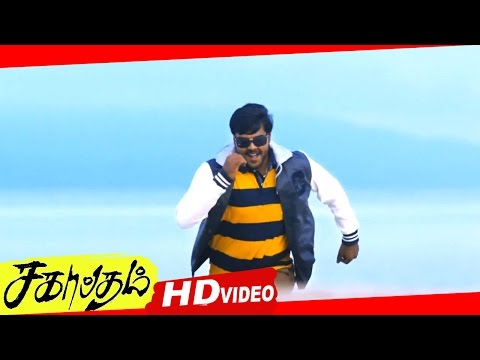 Sagaptham Movie Songs HD | Enakkanavan Song | Shanmugapandian | Neha Hinge | Chinmayi