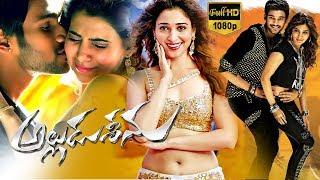 Alludu Seenu Full Movie