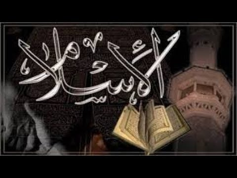 مما يتميز به الإسلام عن الديانات عن الديانات الأخري
