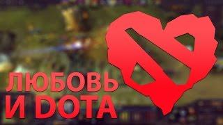 Смотреть клип Юрий Хованский - Любовь И Dota