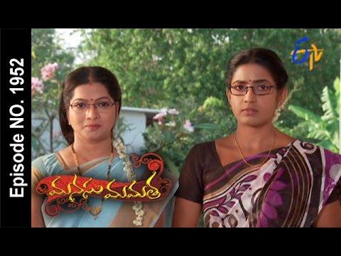 Manasu Mamata | 25th April 2017 | Full Episode No 1952| ETV Telugu