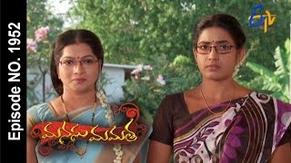 Manasu Mamata | 25th April 2017 | Full Episode No 1952| ETV Telugu
