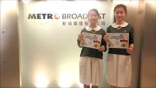 Publication Date: 2019-08-19 | Video Title: 46   回鄉偶書   德望學校   中學組