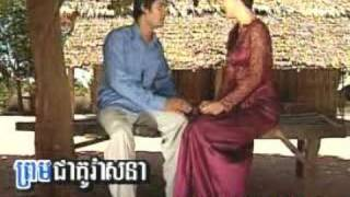 Khmer Karaoke (Love Song)