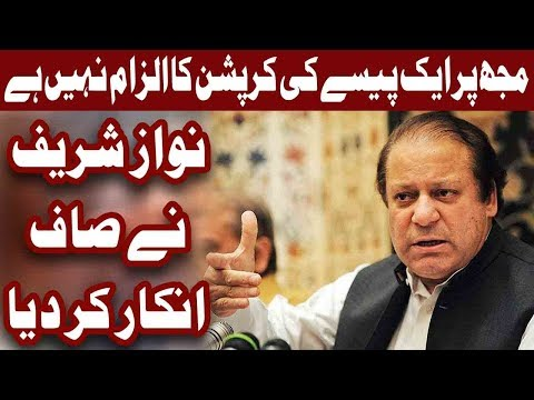 Not a Single Penny of Corruption Proven Against Me Says Nawaz Sharif - Express News