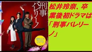 『ピンクとグレー』で映画初主演を飾る「Hey! Say! JUMP」中島裕翔が、...