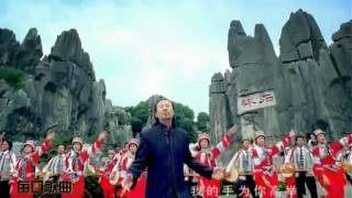 Colors of Yunnan - 腾格尔  Teng Ge Er - HD STEREO Music Video