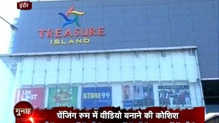 Download Video Spy Camera In Dressing Room At Indore Mall !! Gunaah MP3 3GP MP4