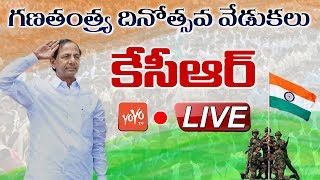 CM KCR Flag Hoisting LIVE | 71st Republic Day Celebrations | Parade Grounds | Telangana|YOYO TV LIVE