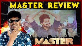Master Review: உண்மையில் படம் எப்படி இருக்கு? Thalapathy Vijay | Vijay Sethupathi | Lokesh Kanagaraj