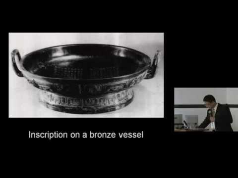 20111215-16 Kyoto University International Conference 24, Dr. Kuan Yun HUANG