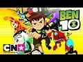 Бен 10 Знакомься с пришельцами Cartoon Network mp3