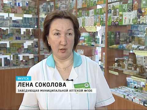 Сервис Аптека.ру в Якутии