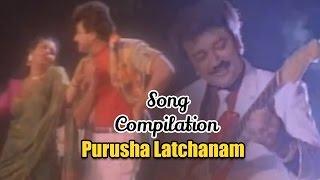 Purusha Latchanam - Song Compilation - Jayaram, Kushboo
