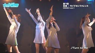 12月6日に行わられた第7回ハイモチ定期ライブカンファレンスの様子をダ...