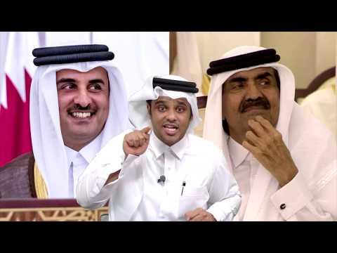 #تحياتي_وأشواقي | خطاب الشيخ تميم في مجلس الشورى