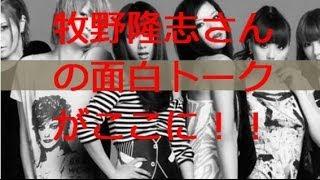 2人組の歌手グループ、東京プリンの牧野隆志さんが、 2014年2月7日未明...