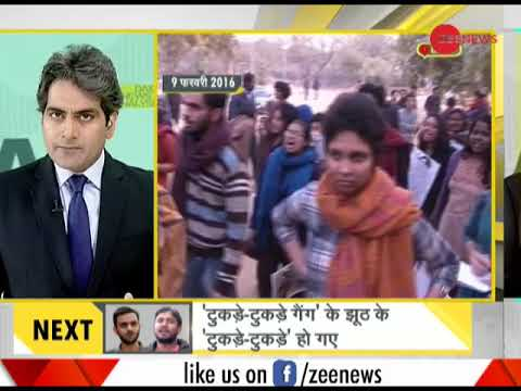 DNA: Non Stop News, 14th January 2019