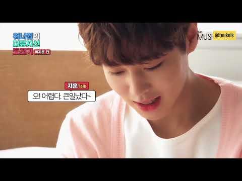 [ENG] The Musician - Park Jihoon's Challenge