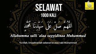 Download Mp3 1000x SOLAWAT ا لل ه م ص ل على سيدنا م ح م د BAZLI UNIC Daily Dhikr الأذكار اليومية