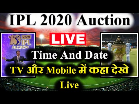 IPL 2020: How To Watch IPL Auction 2020 LIVE TV Broadcast Online