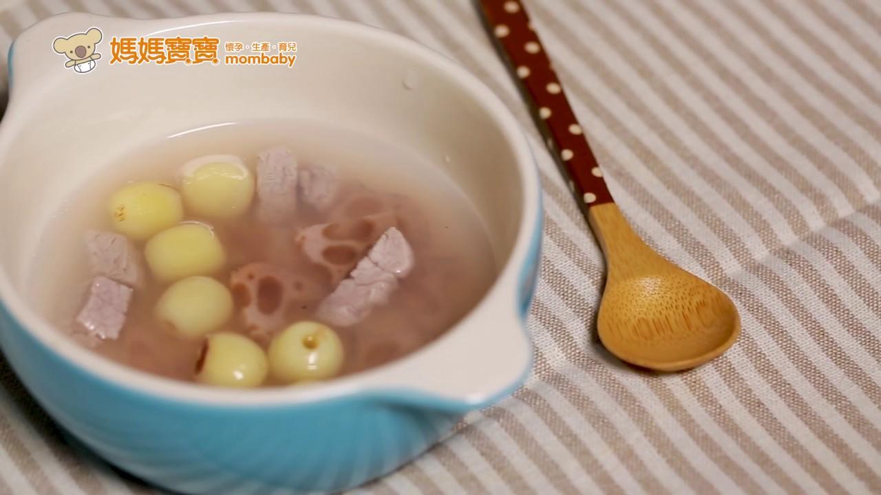 蓮藕蓮子腱肉湯.後期離乳副食品(10~12個月)|媽媽寶寶MomTV - YouTube
