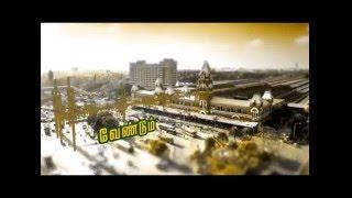pmk caller tune advt vendum oru maatram song 30 sec