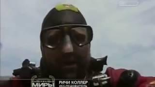 Атомная эра история краха Миссия экипажа В-29 Жук бомбордир Солнечный трекер Тайный груз Миг мира