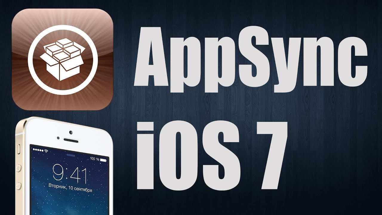 ios 7 appsync not working