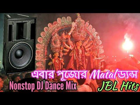 Durga Pujo Visarjan Mix (Hard Matal Dance Mix) - By DJ Tanmay (Kalna)
