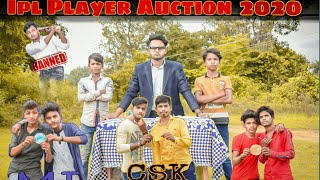 IPL PLAYER AUCTION 2020    SMB Comedy