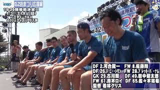 八戸BeFMで毎週金曜日19:30から放送中の『週刊フリーブレイズ』Youtube版。 8月2日に市庁前市民広場で行われた「おまつり広場」でのステージの模様...