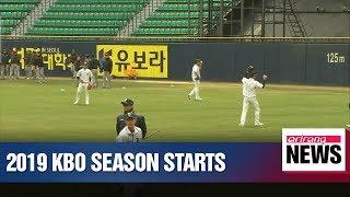 2019 Korea Professional Baseball season starts