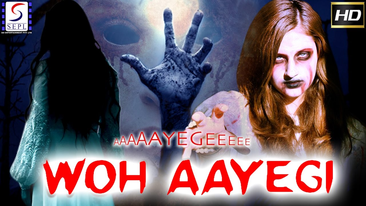 Aayegi woh aayegi mp3 download.