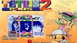 Tetris Plus 2 (1997) Jaleco Mame Retrô Arcade Games