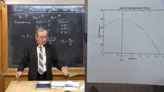 Урок 31. Решение задач на графики РУД