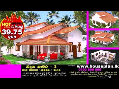 Thehousedesigners Com Small House Plans