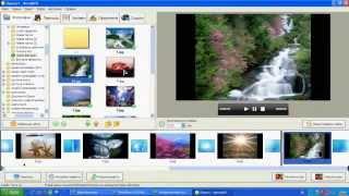 Урок 1 работаем в программе фотошоу создаём видео из фотографий