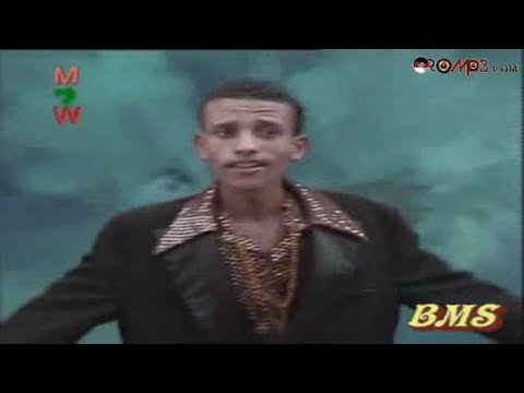 Kadir Martu & Nafisa - Asiyyoobee (Oromo Music)