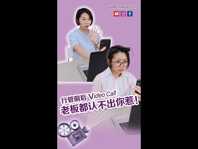 [新冠肺炎]Day 10大马行動控管,女人隨時都要保持最佳狀態呀