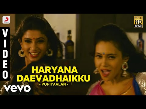 Poriyaalan - Haryana Daevadhaikku Video | Harish Kalyan | M.S. Jones
