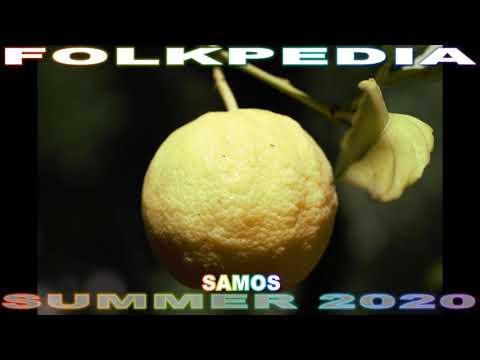 SAMOS SUMMER 2020